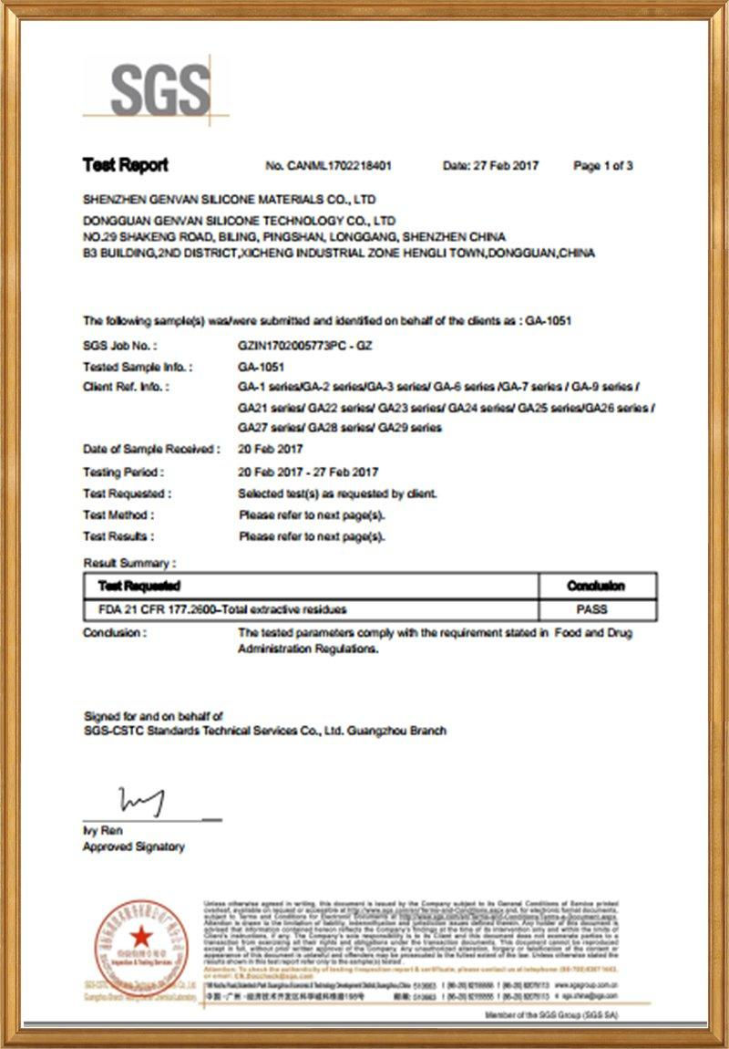 SGS-FDA--Silicone raw material
